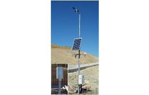 Stazione meteo completa a pannello solare